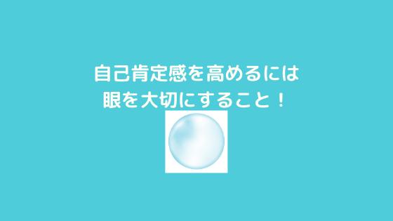 f:id:yujin-life:20201116232637p:plain