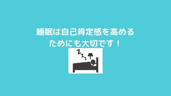 f:id:yujin-life:20201117224410p:plain