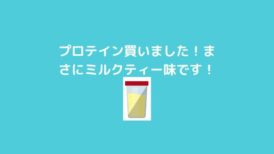 f:id:yujin-life:20201119222236p:plain