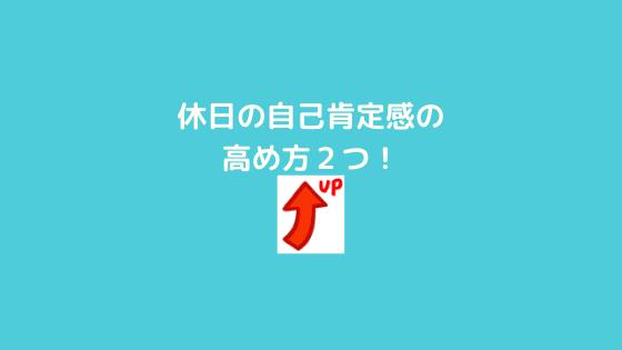 f:id:yujin-life:20201120225306p:plain