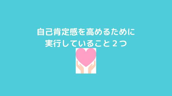 f:id:yujin-life:20201121233507p:plain