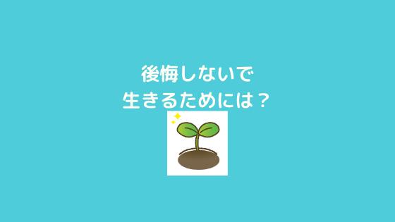 f:id:yujin-life:20201122222646p:plain