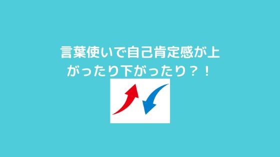 f:id:yujin-life:20201123224731p:plain