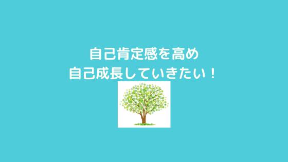 f:id:yujin-life:20201125224259p:plain