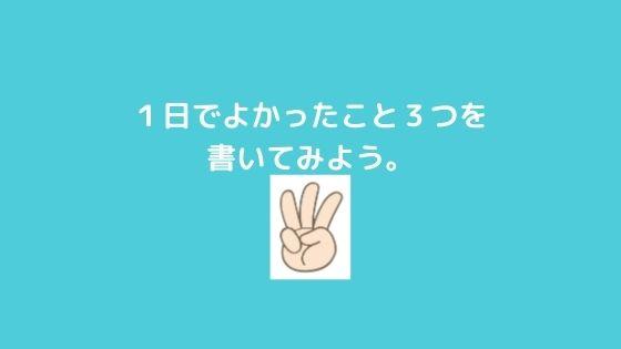 f:id:yujin-life:20201126223521j:plain