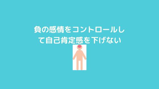 f:id:yujin-life:20201127230656p:plain