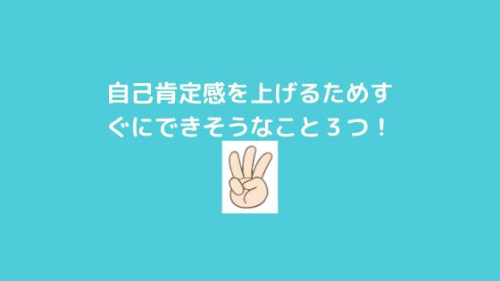 f:id:yujin-life:20201128225150p:plain