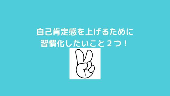 f:id:yujin-life:20201129225338p:plain