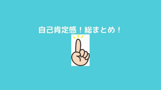 f:id:yujin-life:20201130223029p:plain