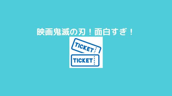 f:id:yujin-life:20201202222713p:plain
