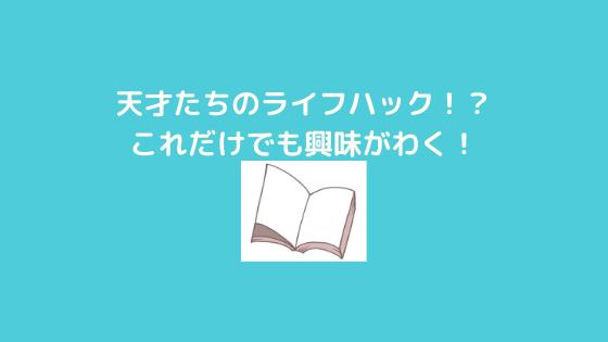 f:id:yujin-life:20201203233221p:plain