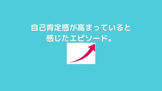 f:id:yujin-life:20201205232213p:plain