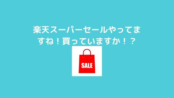 f:id:yujin-life:20201208232346p:plain