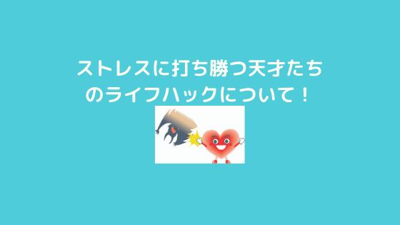 f:id:yujin-life:20201209230936p:plain