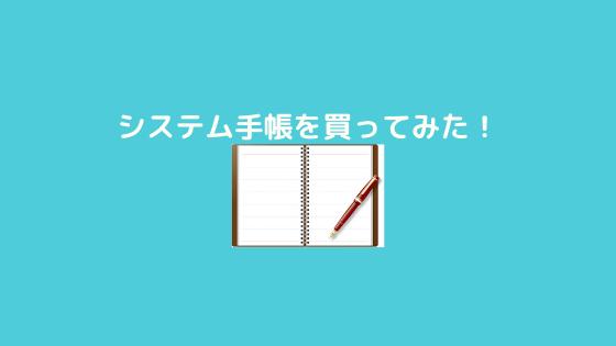 f:id:yujin-life:20201210235313p:plain