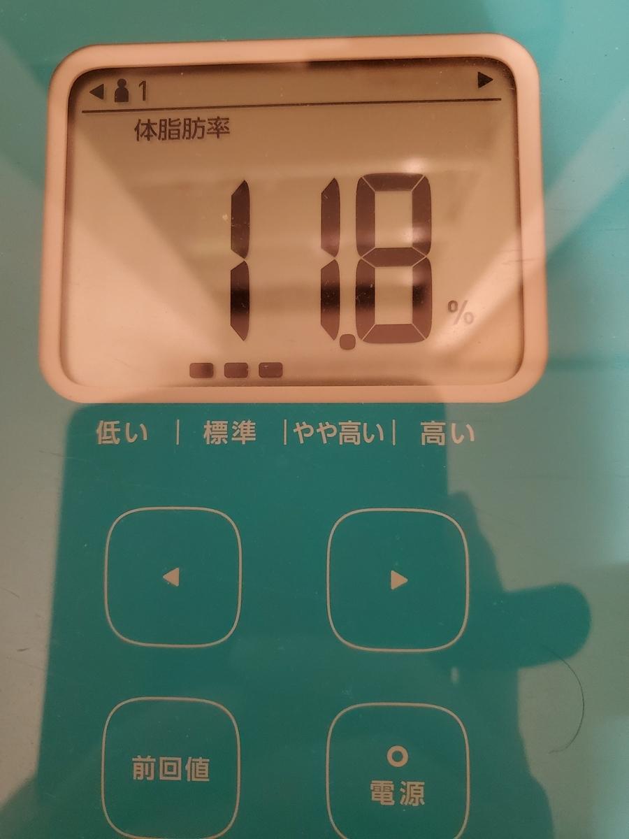 f:id:yujin-life:20201211230854j:plain