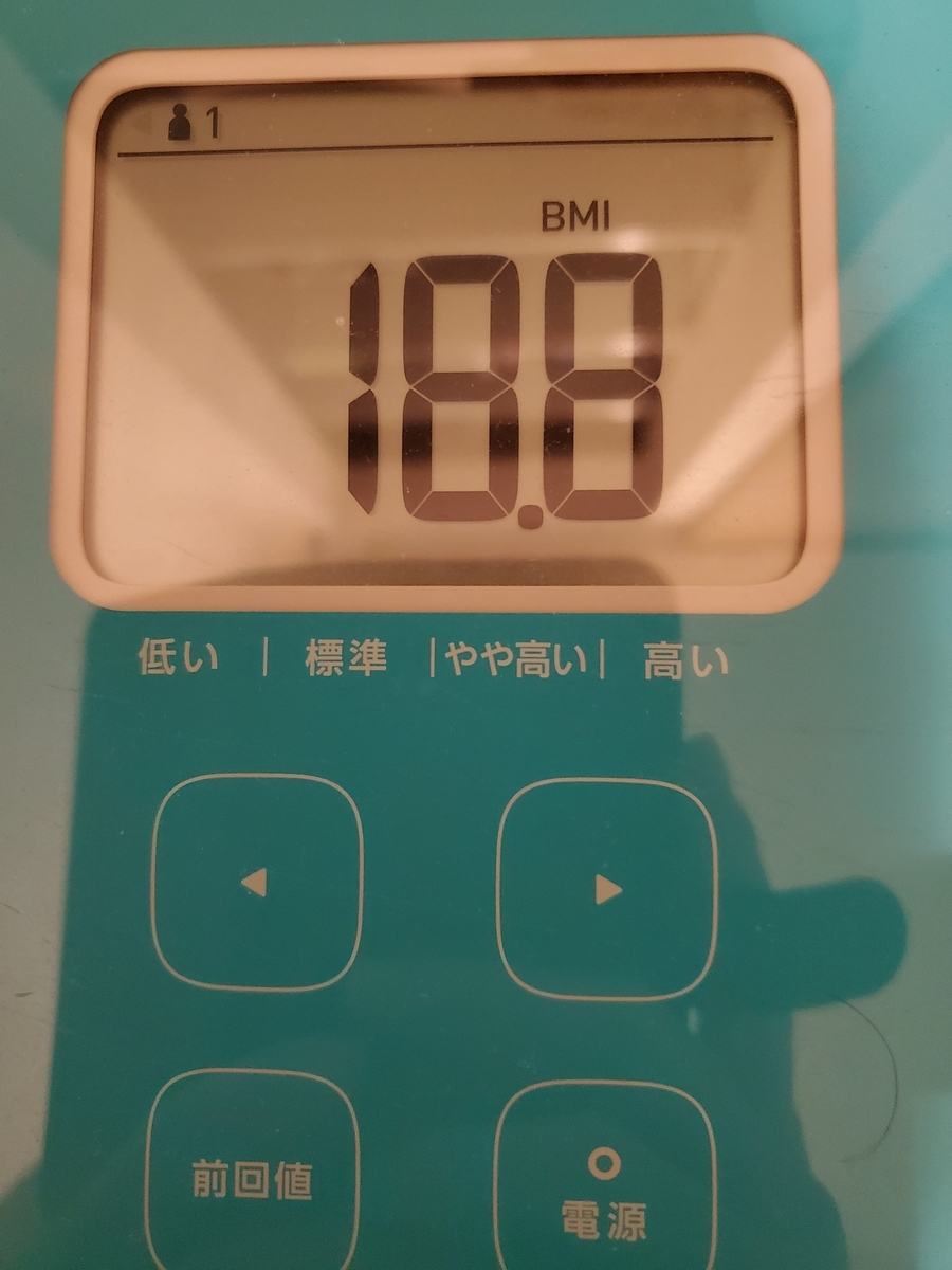f:id:yujin-life:20201211231030j:plain