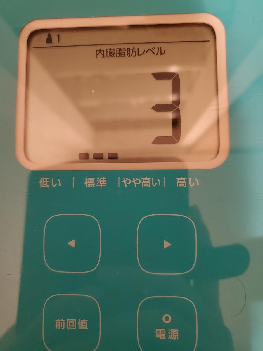f:id:yujin-life:20201211231258j:plain