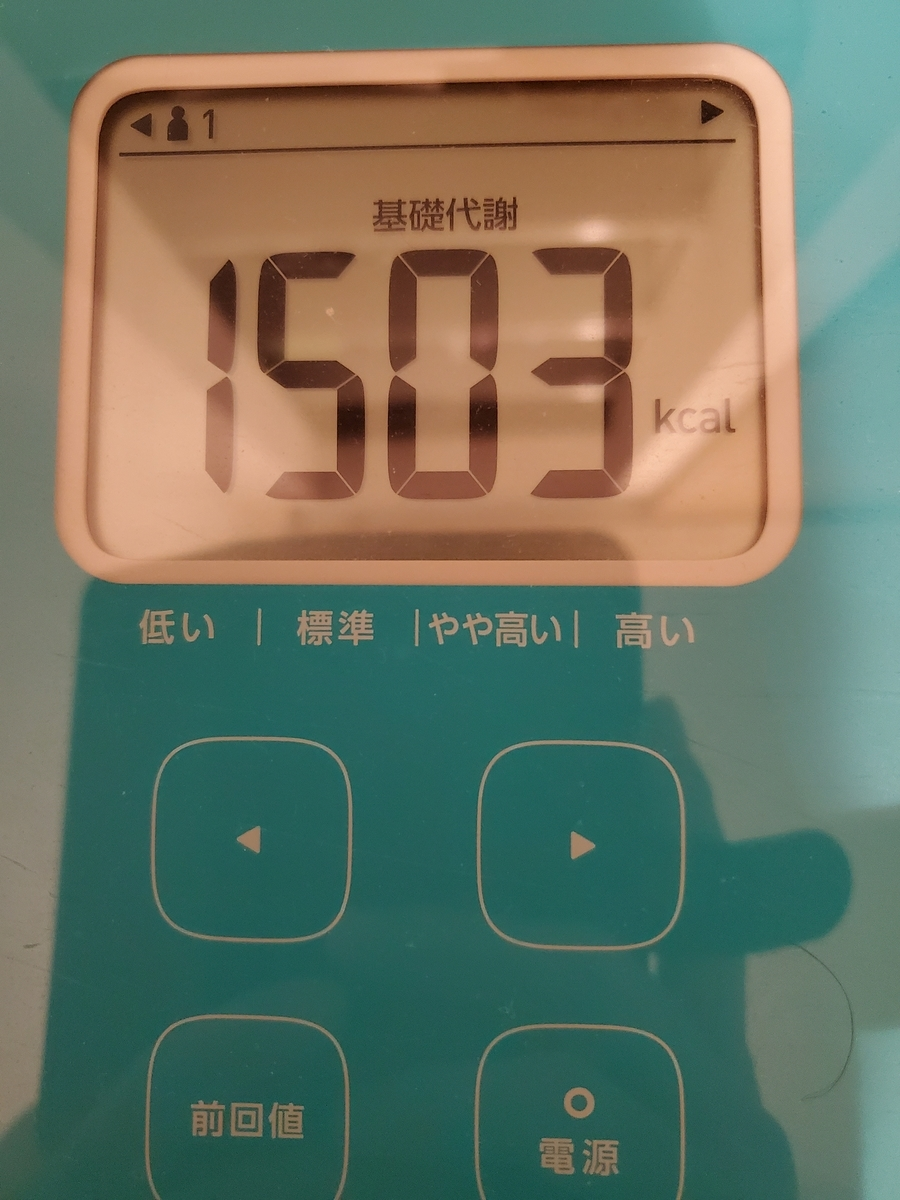 f:id:yujin-life:20201211231307j:plain