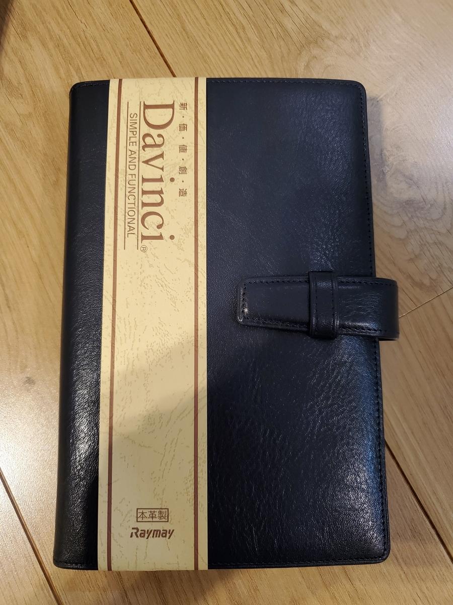 f:id:yujin-life:20201212222154j:plain