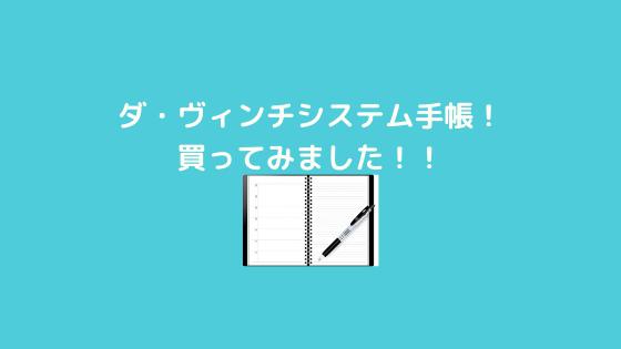 f:id:yujin-life:20201212230151p:plain