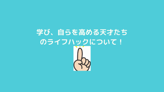 f:id:yujin-life:20201214225339p:plain