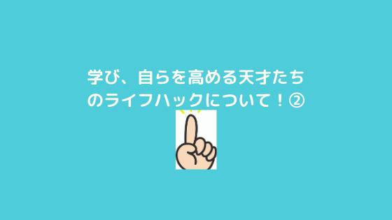 f:id:yujin-life:20201215225201p:plain
