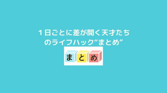 f:id:yujin-life:20201216214236p:plain
