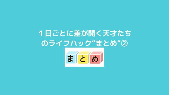 f:id:yujin-life:20201217222153p:plain