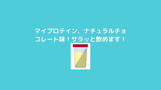 f:id:yujin-life:20201218231921p:plain