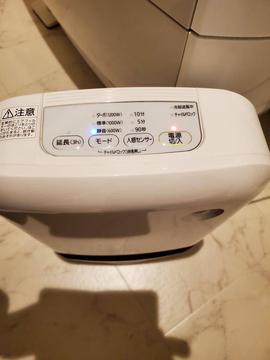 f:id:yujin-life:20201221224224j:plain