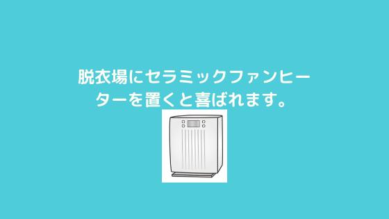 f:id:yujin-life:20201221230504p:plain