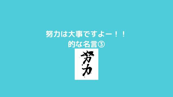 f:id:yujin-life:20201226230241p:plain