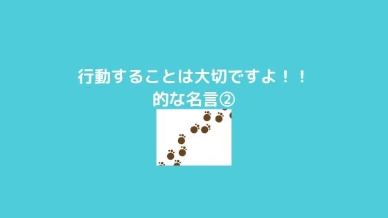 f:id:yujin-life:20201228221607p:plain