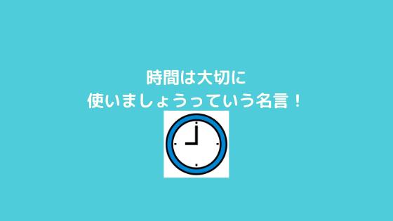 f:id:yujin-life:20201229225409p:plain
