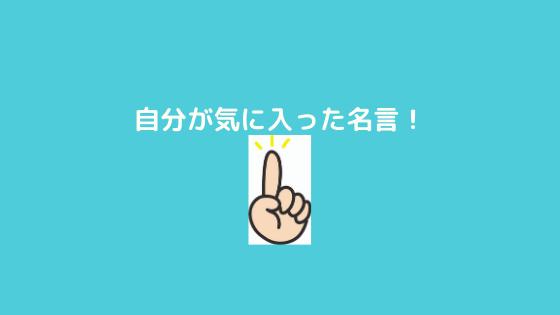 f:id:yujin-life:20210106223731p:plain