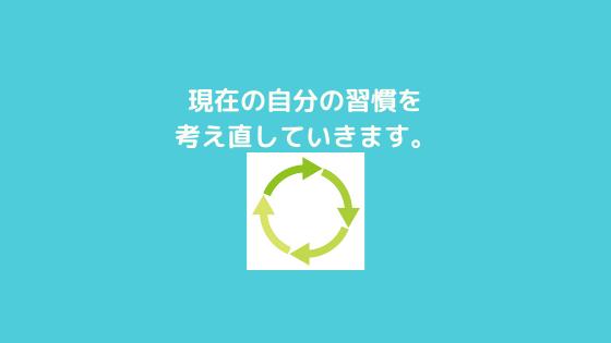 f:id:yujin-life:20210107230218p:plain
