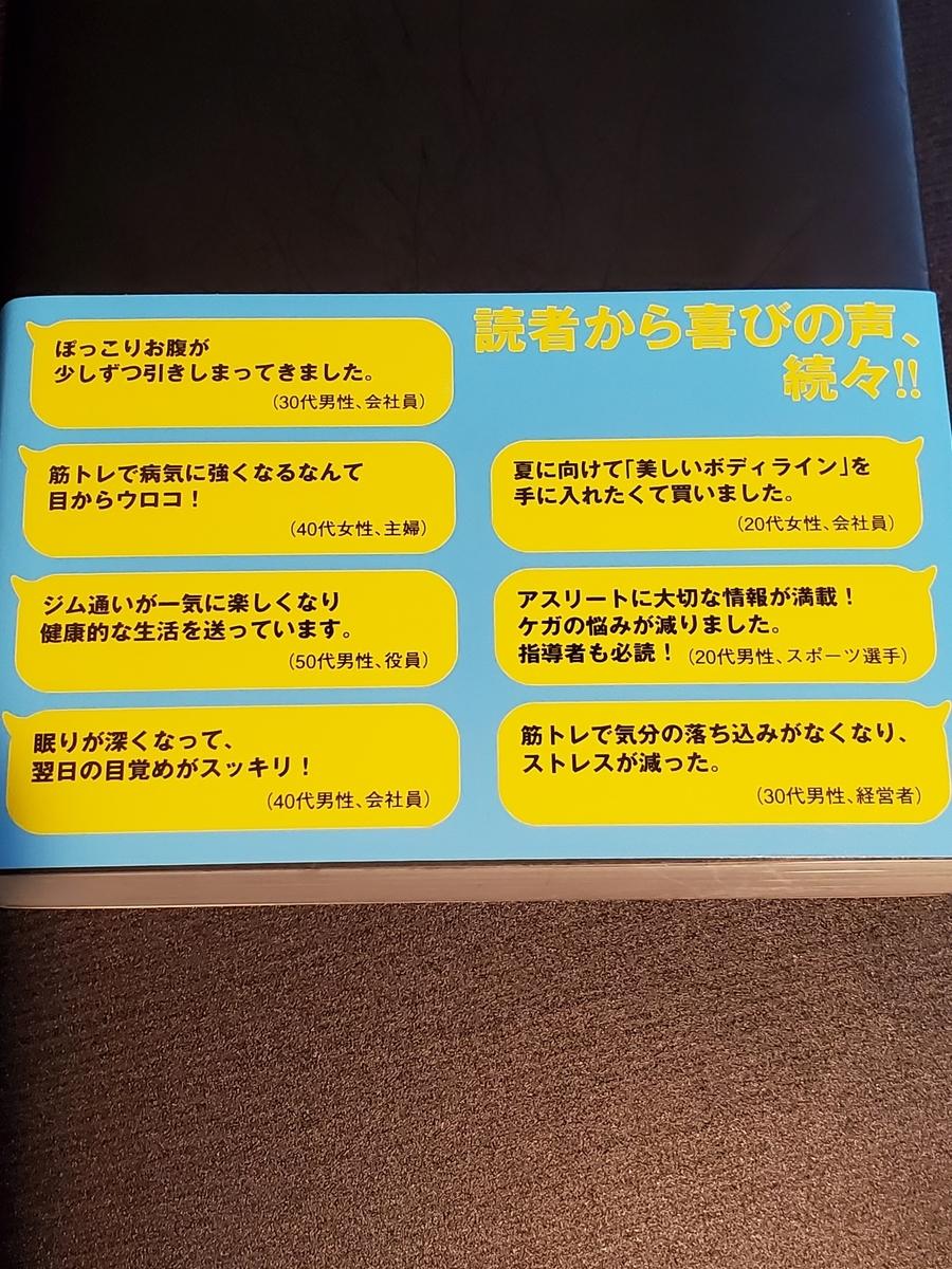 f:id:yujin-life:20210108230551j:plain