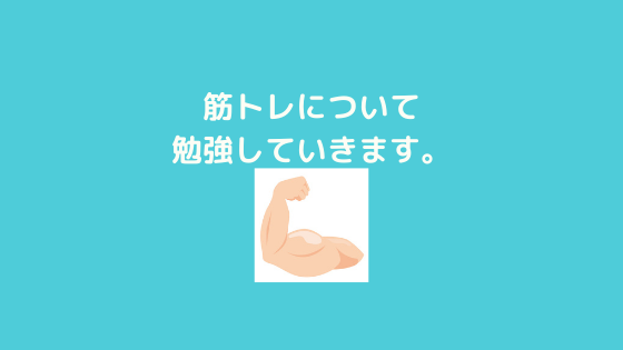 f:id:yujin-life:20210108231313p:plain