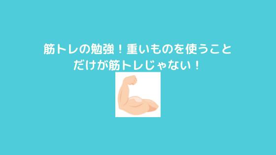 f:id:yujin-life:20210110224822p:plain