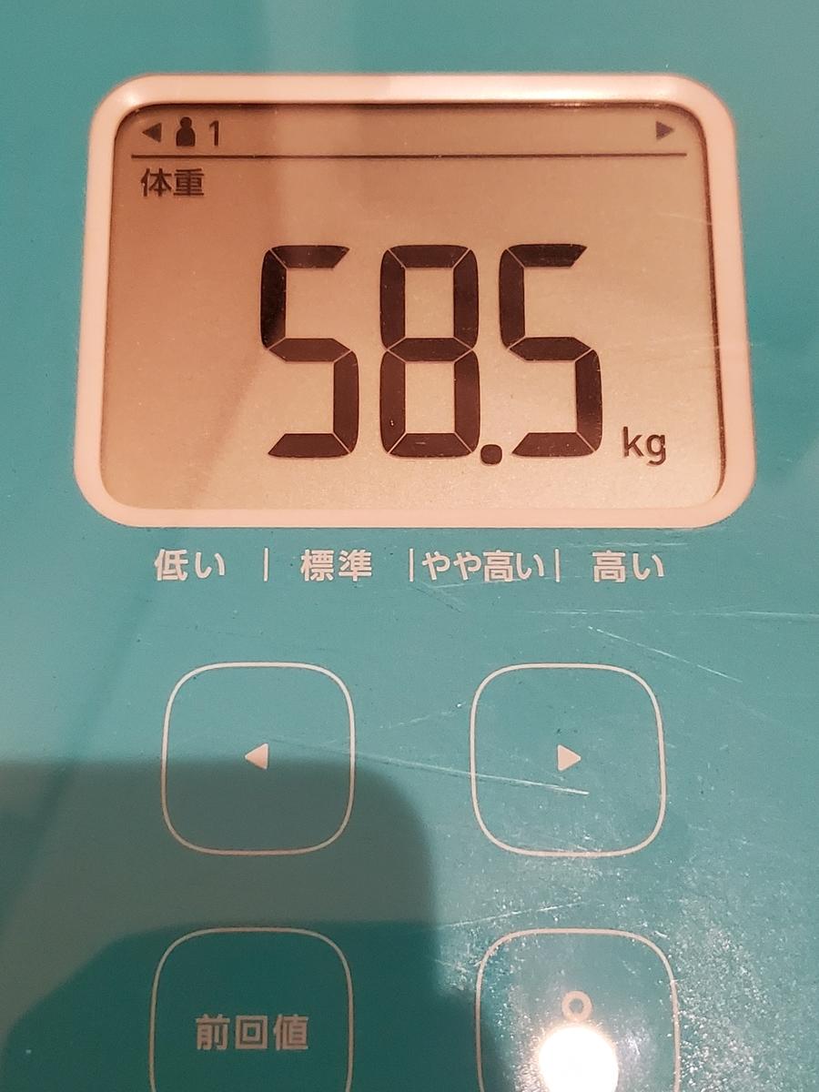 f:id:yujin-life:20210111223005j:plain