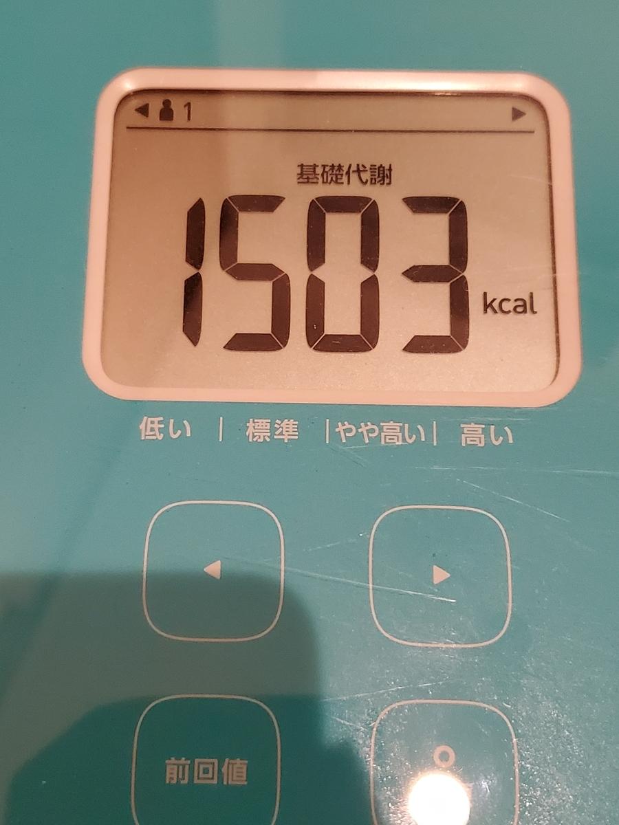 f:id:yujin-life:20210111223451j:plain