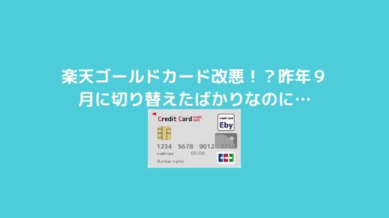 f:id:yujin-life:20210114234340p:plain
