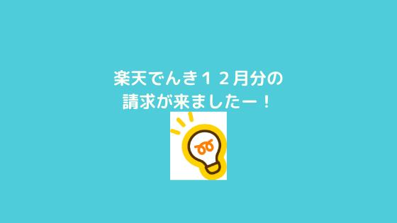 f:id:yujin-life:20210115232942p:plain