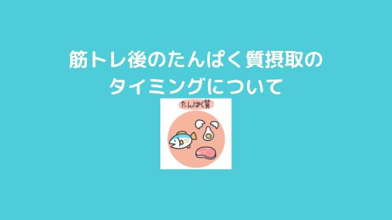 f:id:yujin-life:20210118225034p:plain