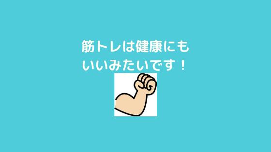 f:id:yujin-life:20210121230549p:plain
