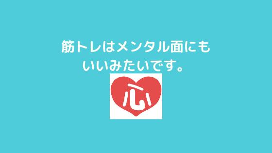 f:id:yujin-life:20210123222718p:plain