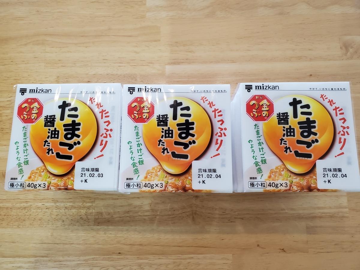 f:id:yujin-life:20210129225855j:plain