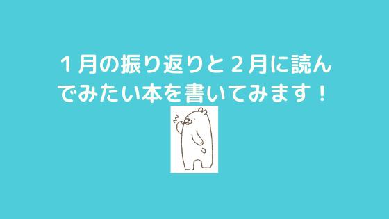 f:id:yujin-life:20210202230517p:plain