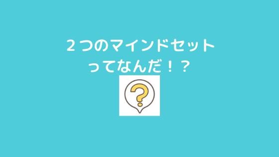 f:id:yujin-life:20210205225237p:plain